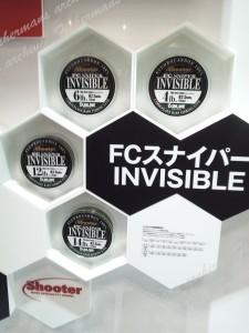 サンライン FCスナイパーINVISIBLE